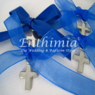 Greek Orthodox Baptism Pins, Witness Pins, Martyrika